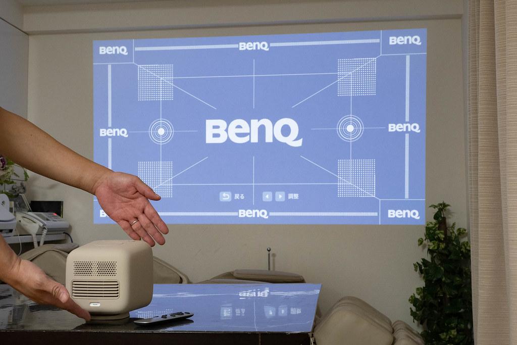 BenQ_GS2-4