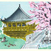 Japanese Flower and Bird Art posted a photo:Japanese art print by Tomikichiro Tokuriki (1902-2000)