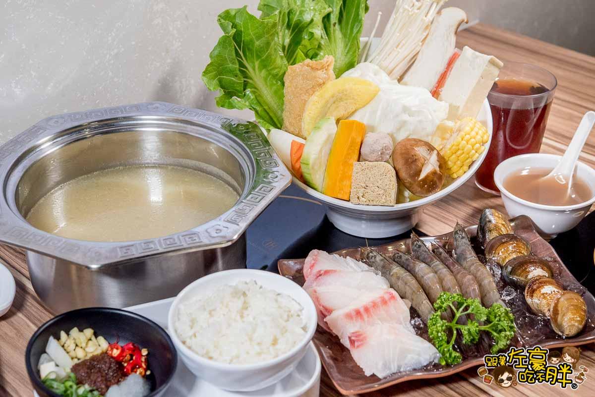 參鈷咚鍋物專賣 左營美食左營火鍋-24