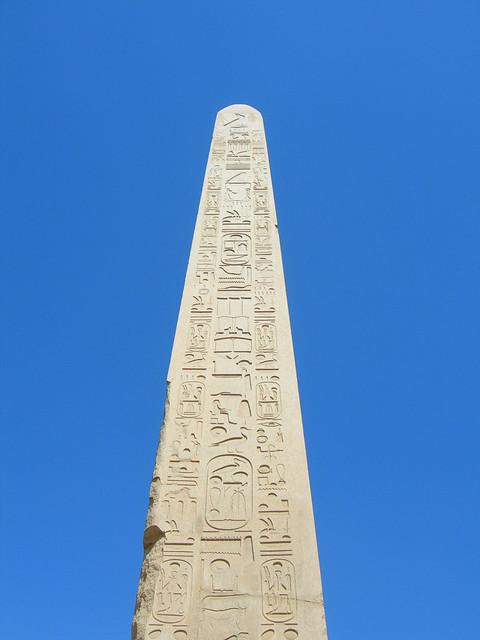 EGITTO2010-2