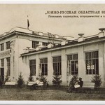 1910 Выставка - Павильон садоводства ФОТОЛАБ s016 064 PAPER1200 [Грицаенко С.Г.] [Бусыгина Н.Д.]