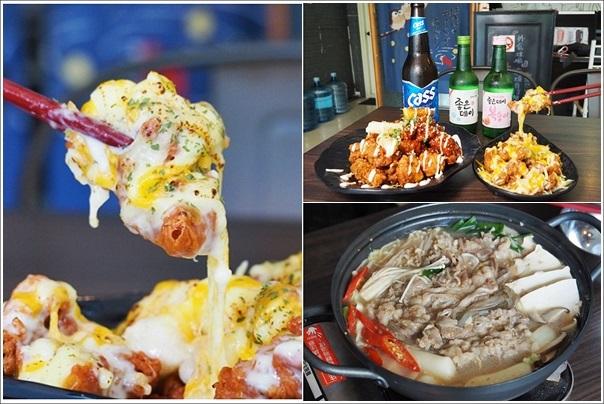 Pong dack(怦達)韓食bar (1)