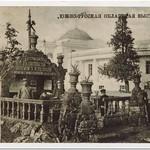 1910 Выставка - Должанский рудник ФОТОЛАБ s016 059 PAPER1200 [Грицаенко С.Г.] [Бусыгина Н.Д.]