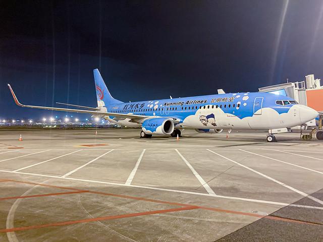 B-1991 #Kunming Airlines #boeing737800 #avgeek