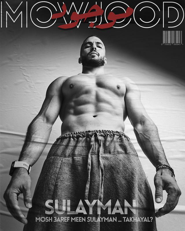 Mowjood - Sulayman Abdulrahman