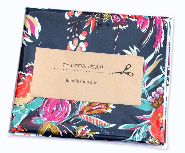 カットクロス Art Gallery Fabrics Splendid Fusion Coquet Bouquet Splendid