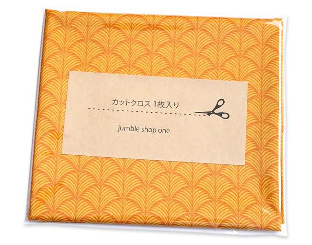 カットクロス Art Gallery Fabrics Aura Loulu Fans Sun
