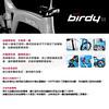 300-557 Birdy2020-New Birdy(Ⅲ) R20 前後避震折疊車20輪-玫瑰金 11速105碟煞可調21度立管Monocoque鋁合金公路車幾何設計