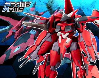 壽屋《FRAME ARMS 骨裝機兵》XFA-CnB 貝庫弗林卡(ベルクフリンカー)