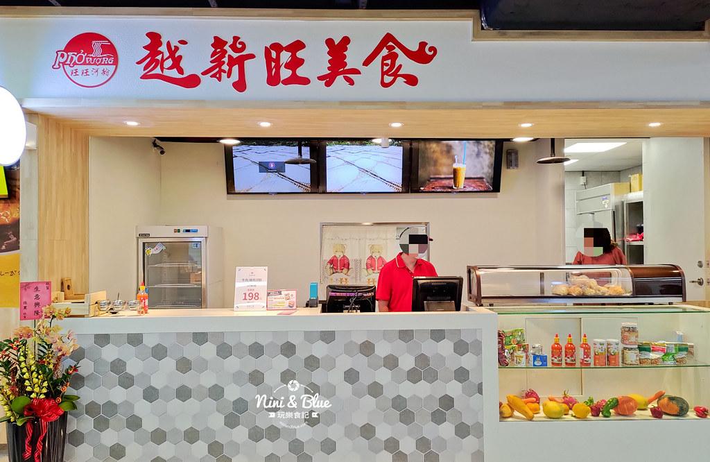 鐵鹿大街.台中火車站美食06