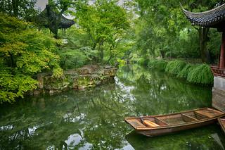 A Green Landscape (Suzhou, China. Gustavo Thomas © 2020) by Gustavo Thomas