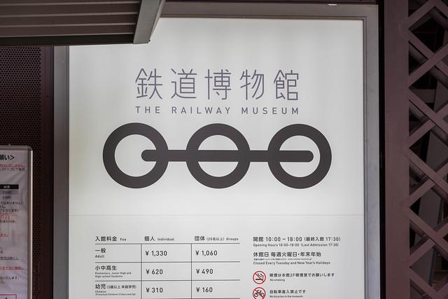 鉄道博物館 The Railway Museum 2020-09-22