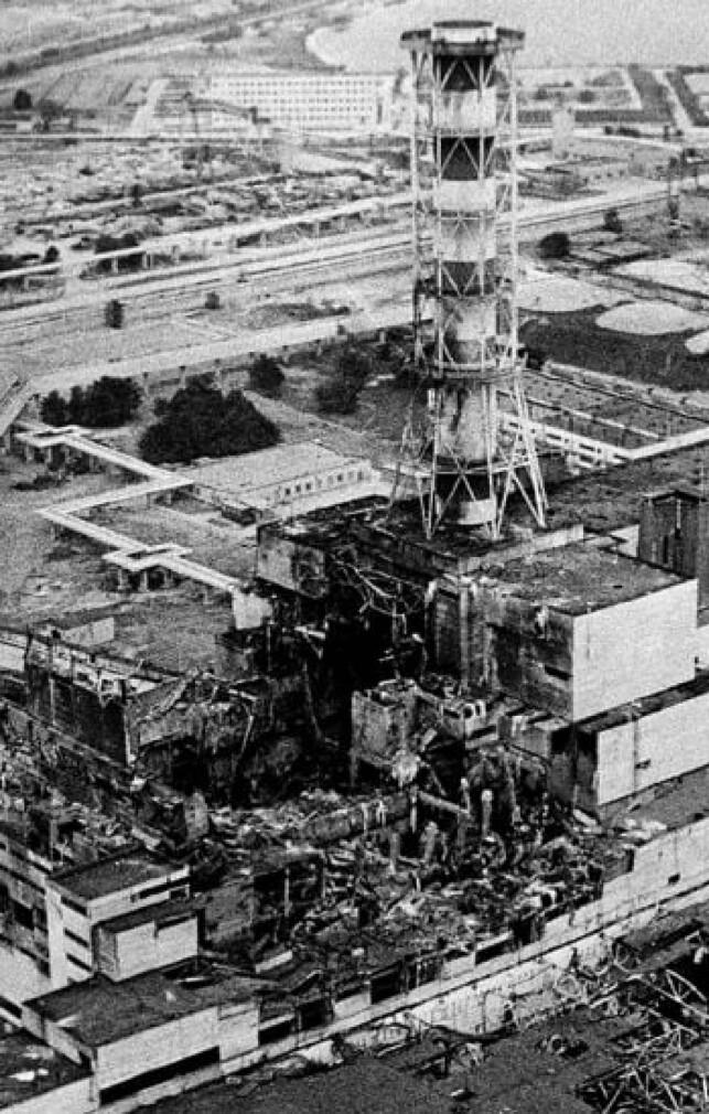 Chernobyl reaktori 4