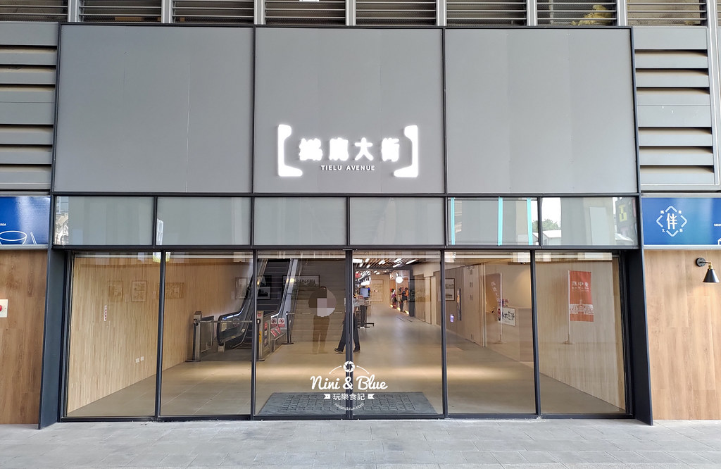 鐵鹿大街.台中火車站美食02