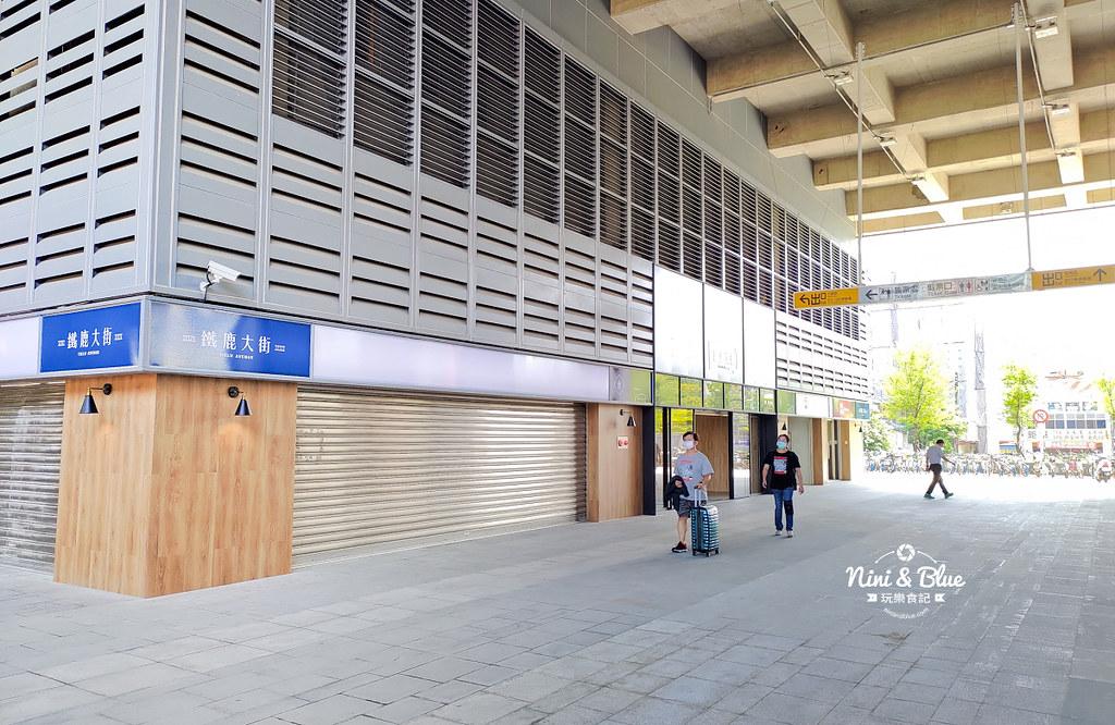 鐵鹿大街.台中火車站美食01