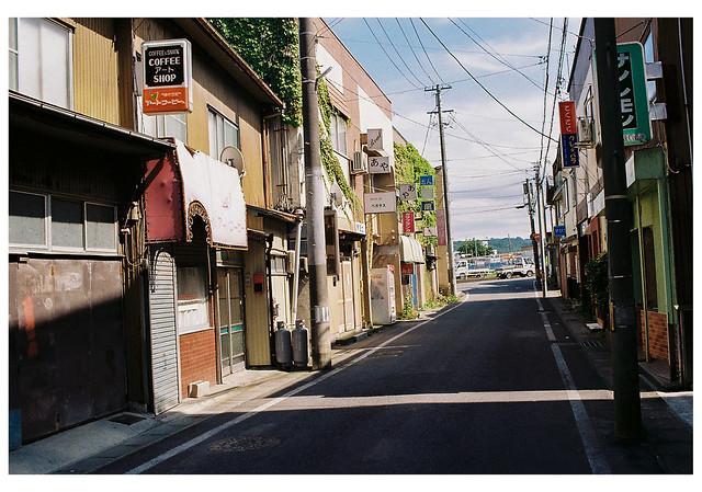 Kuji,Iwate pref.