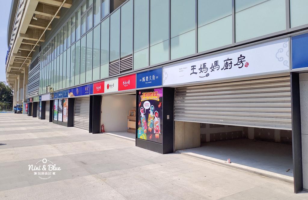 鐵鹿大街.台中火車站美食23