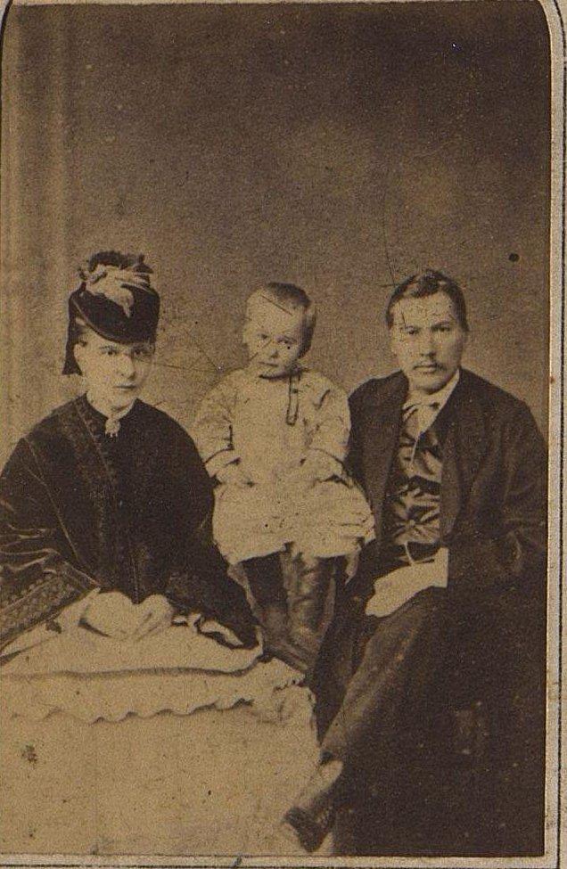 Неизвестная семейная группа