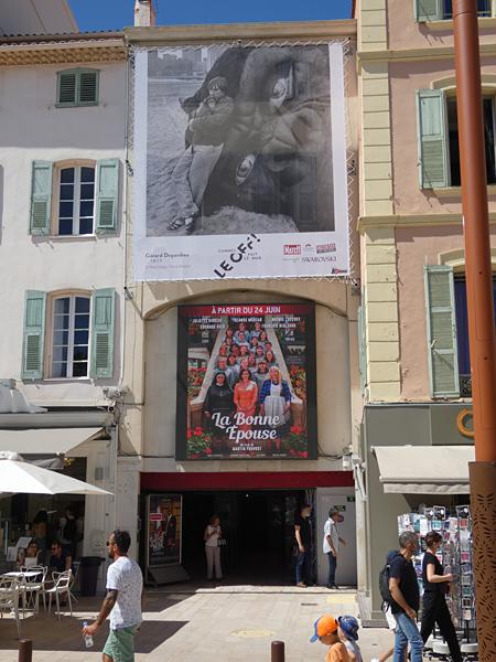 premier cinéma