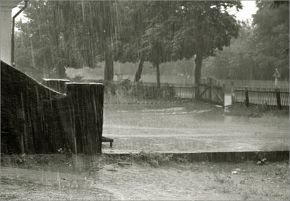 20. 1967. Станция Деражня. А на дворе — дождь