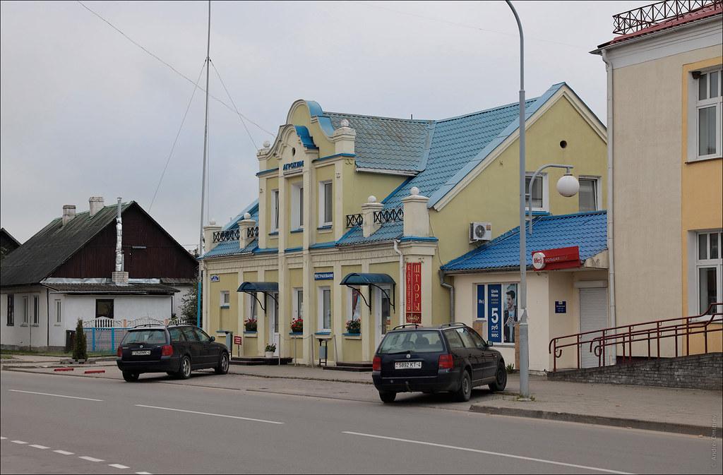 Щучин, Беларусь
