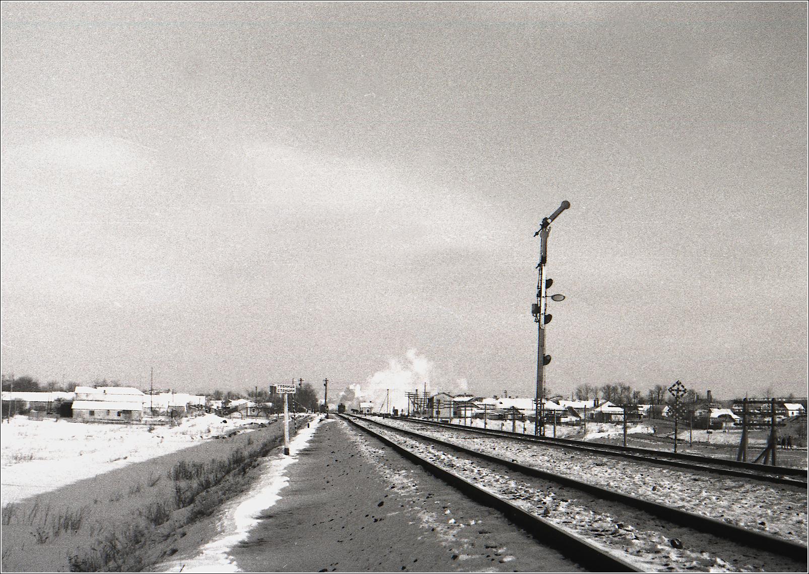07. 1960. Деражня. Граница станции