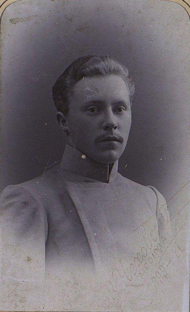 1899. Неизвестный