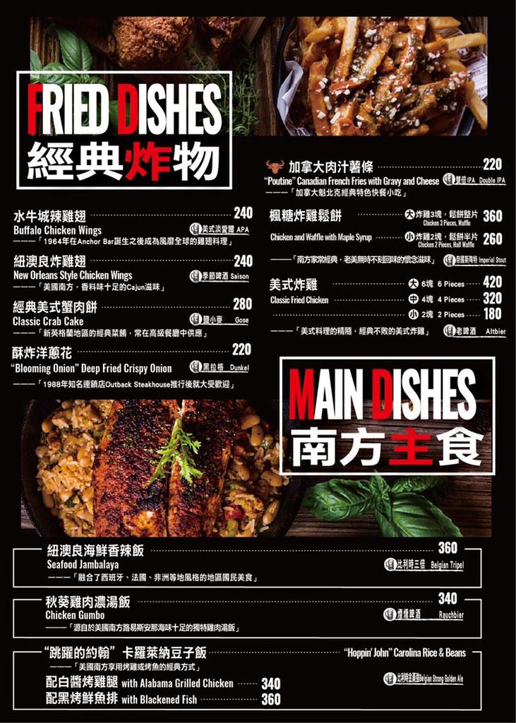 台北東區ABV美式餐廳排餐早午餐菜單menu酒品價格訂位低消費 (4)