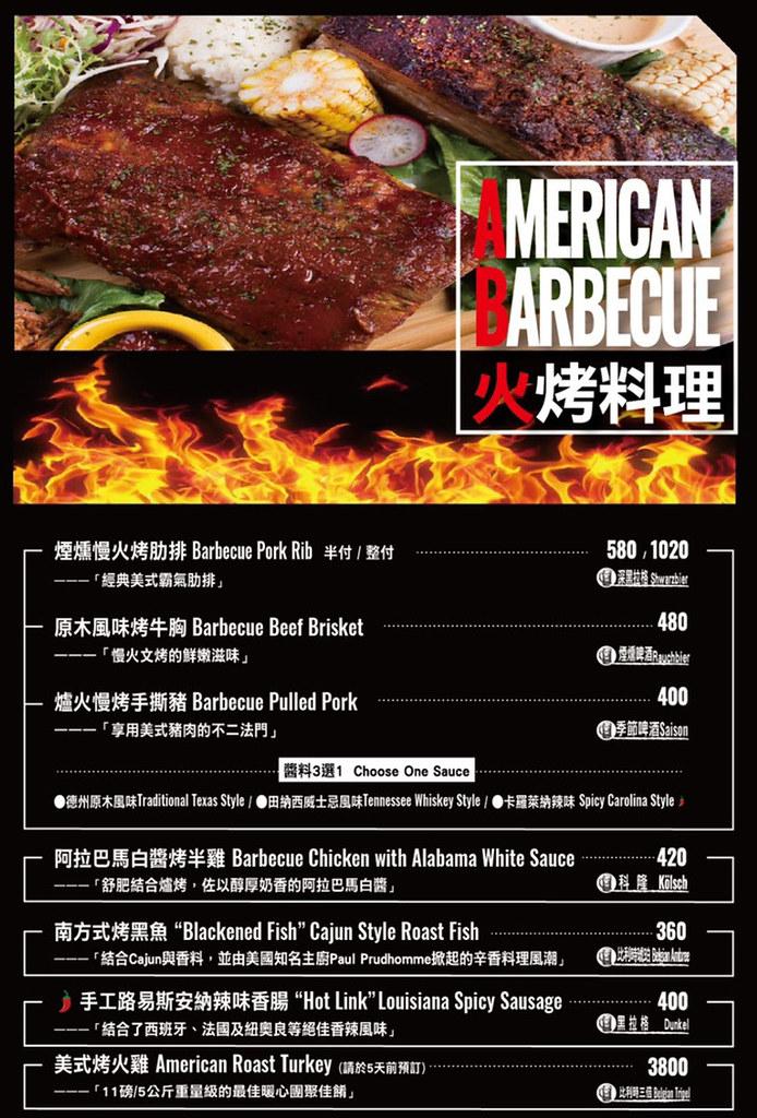 台北東區ABV美式餐廳排餐早午餐菜單menu酒品價格訂位低消費 (1)