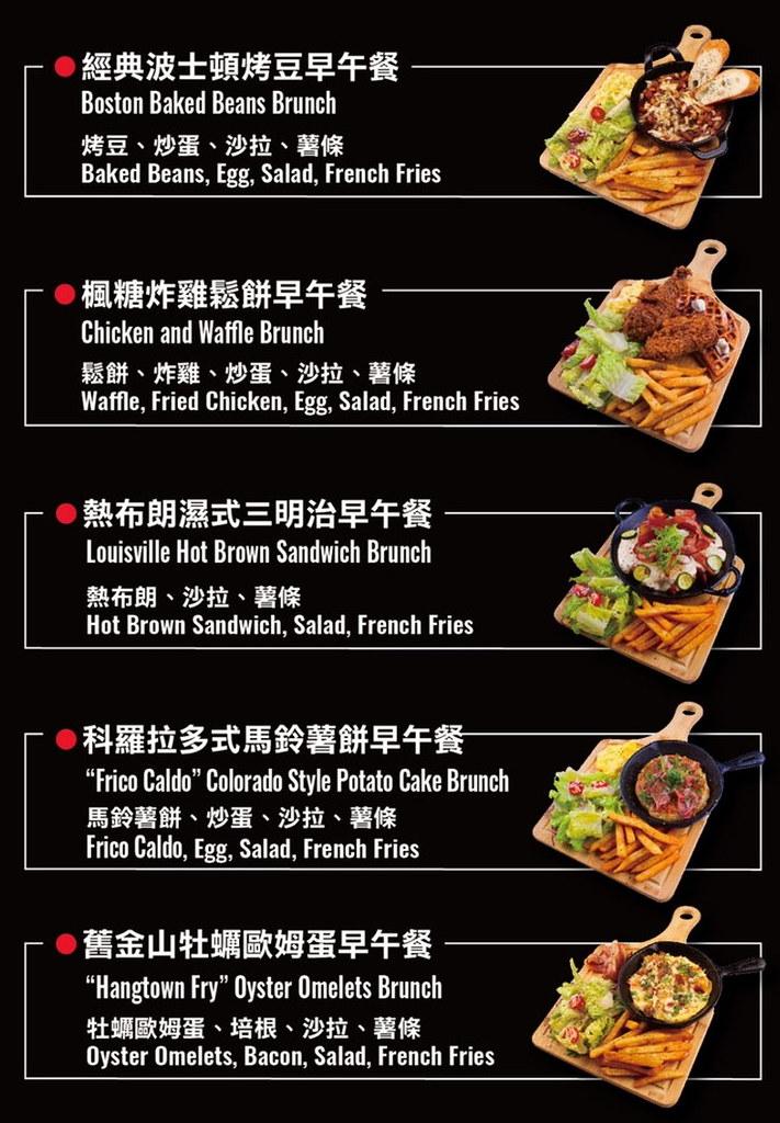 台北東區ABV美式餐廳排餐早午餐菜單menu酒品價格訂位低消費 (6)