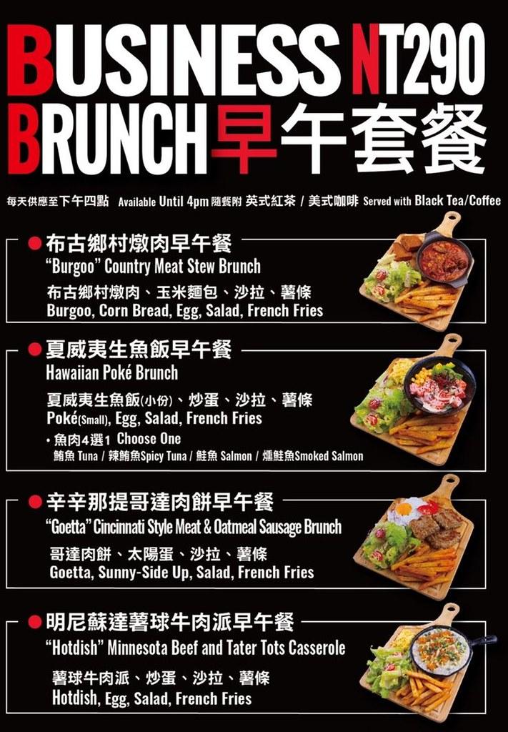 台北東區ABV美式餐廳排餐早午餐菜單menu酒品價格訂位低消費 (3)