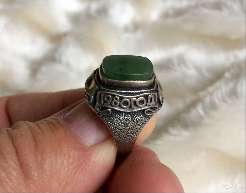 перстень 1