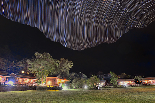 Star trails at Taroko Village Hotel 太魯閣山月村星軌