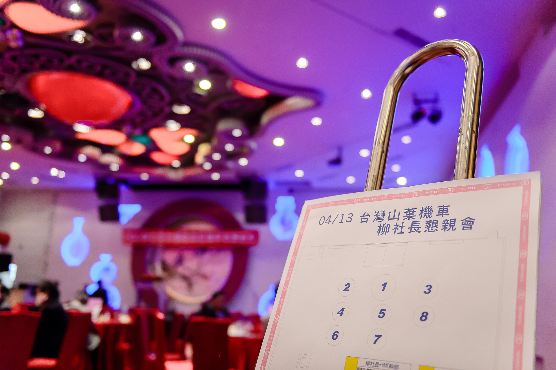 [活動攝影]YMC台灣經營幹部懇親會-即時攝影