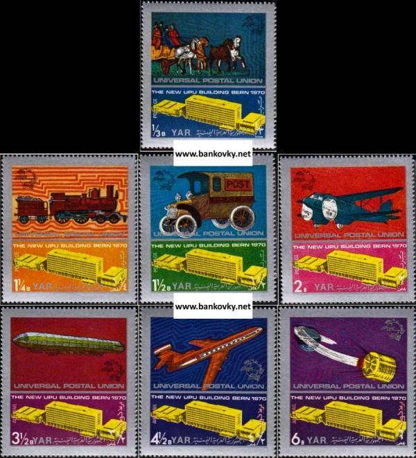 Známky Jemen (kráľovstvo) 1970 Poštová únia razítk. séria
