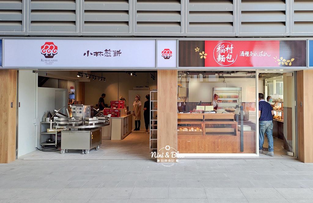 鐵鹿大街.台中火車站美食30