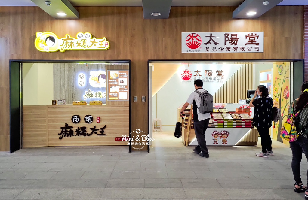 鐵鹿大街.台中火車站美食29