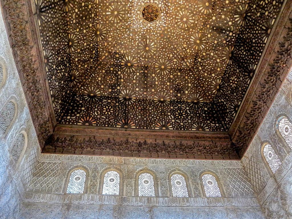 Techos de los palacios nazaríes en La Alhambra