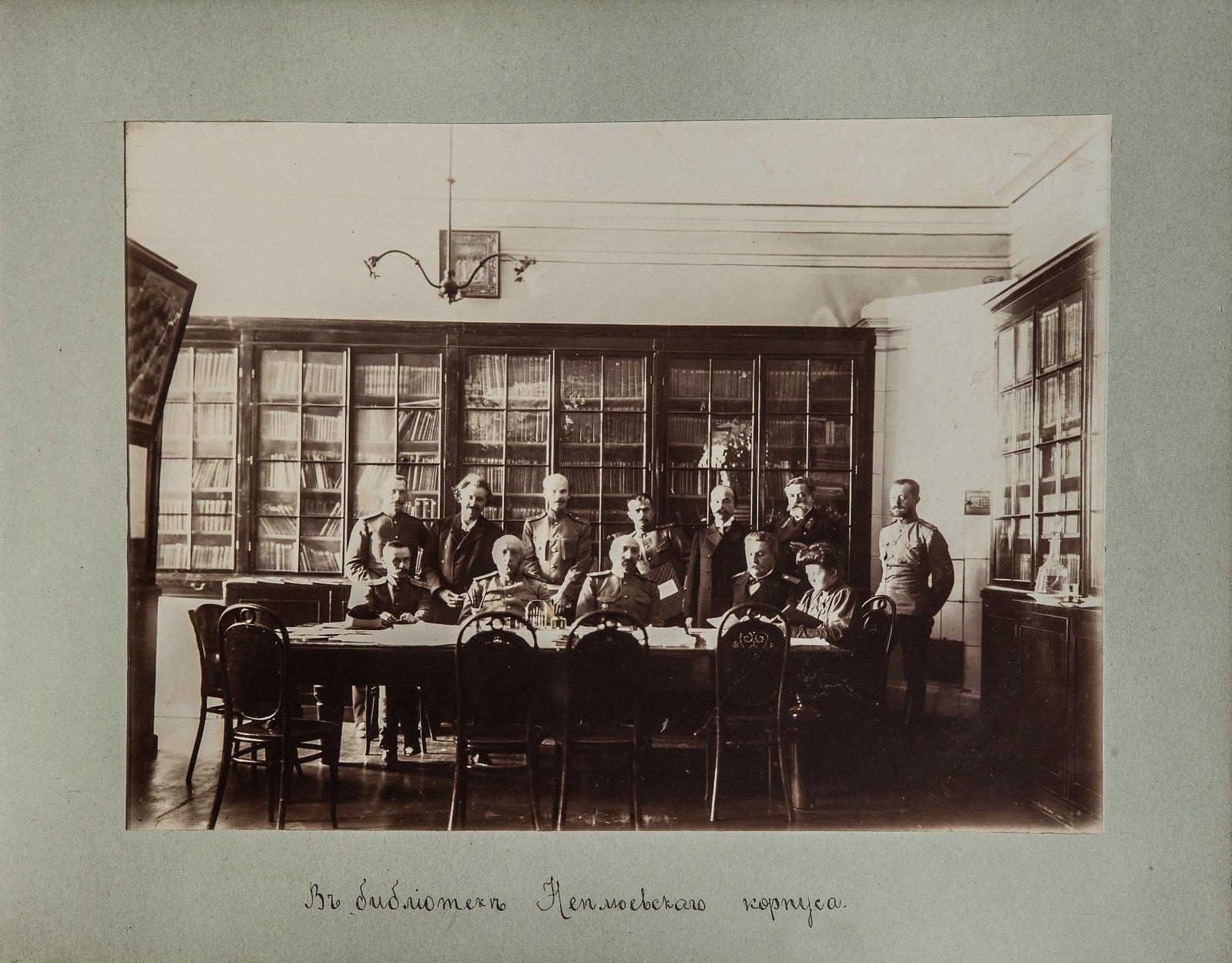 06. В библиотеке кадетского корпуса