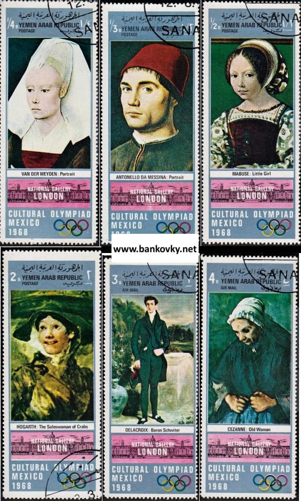 Známky Jemen (kráľovstvo) 1969 Maľby razítk. séria