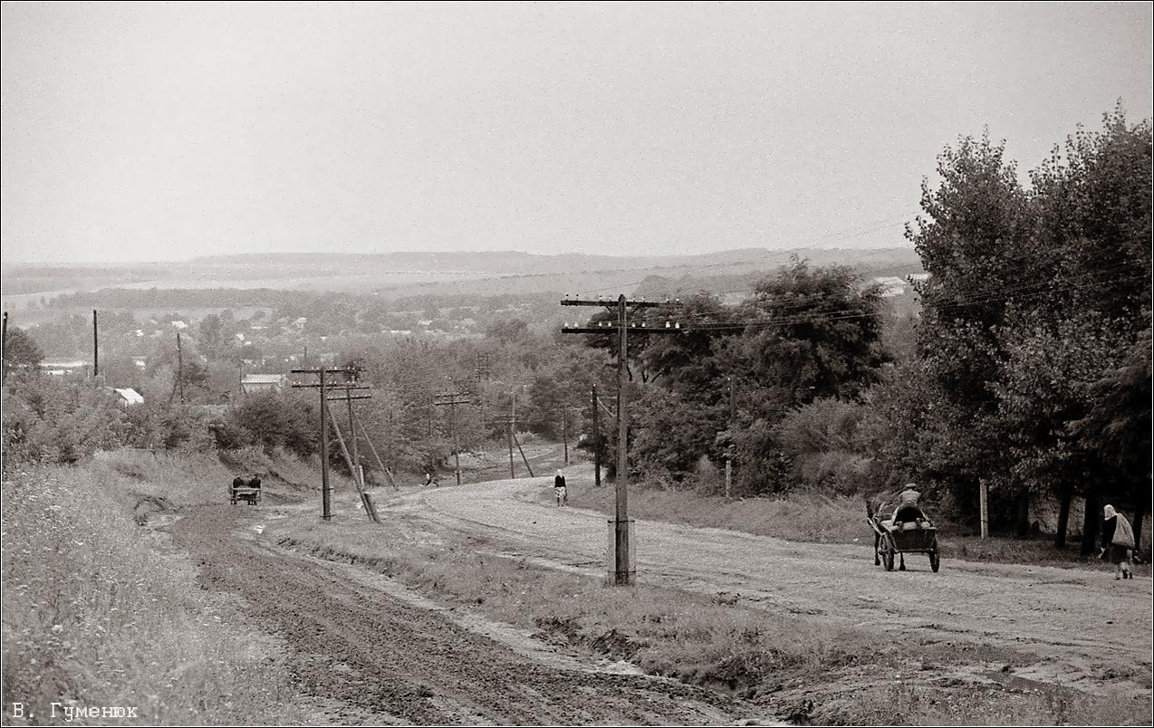 1967. Деражня. Дорога в село