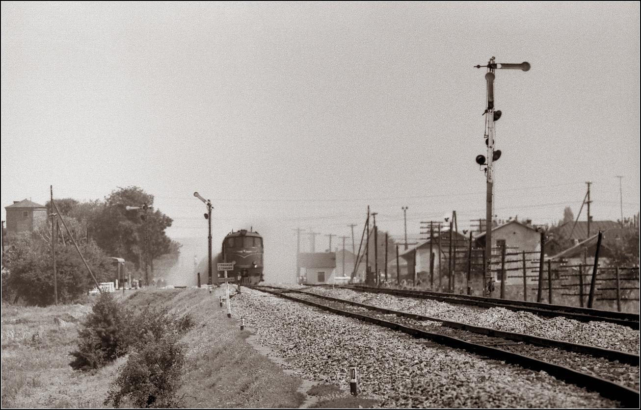 1967. Деражня. Граница станции