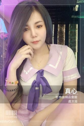 新樂園精品會館 新樂園酒店 高雄制服店 9P夜生活