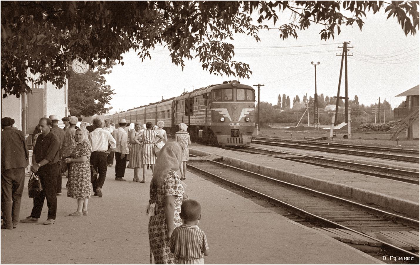 1967. Деражня. Прибытие пассажирского поезда