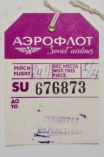 Aeroflot Soviet Airlines - Baggage Tag