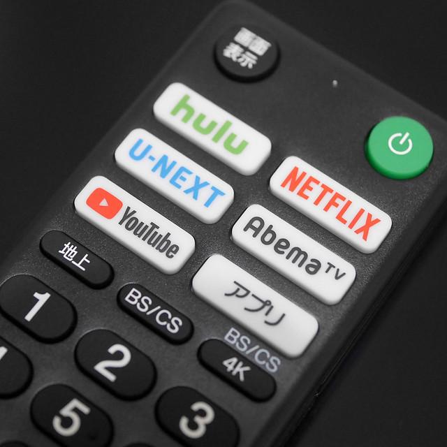 ソニー ブラビア 4K スマートテレビ Android TV Sony BRAVIA KJ-43X8500G