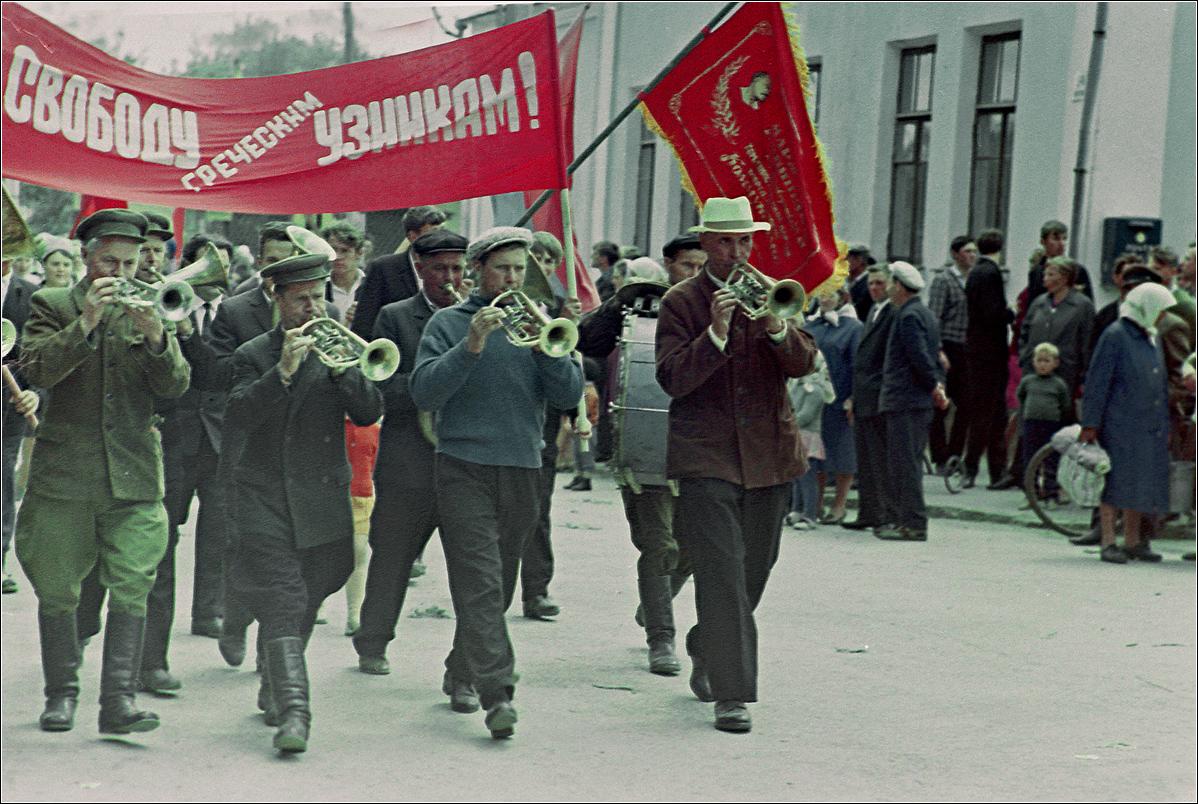 1968. Деражня. Празднование Дня Молодежи
