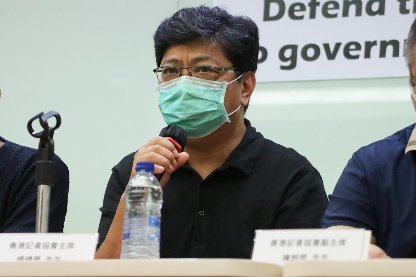 香港記者協會主席 楊健興