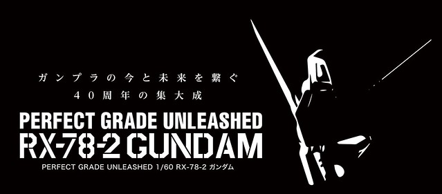「PG UNLEASHED RX-78-2 鋼彈」全貌即將在 VR 發表會公開!