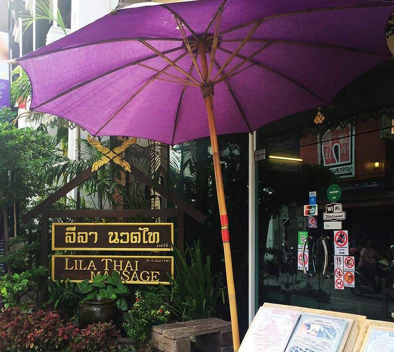 Lila Thai Massage (Chiang Mai, Thailand) – Brochures, Info, Price, Reviews